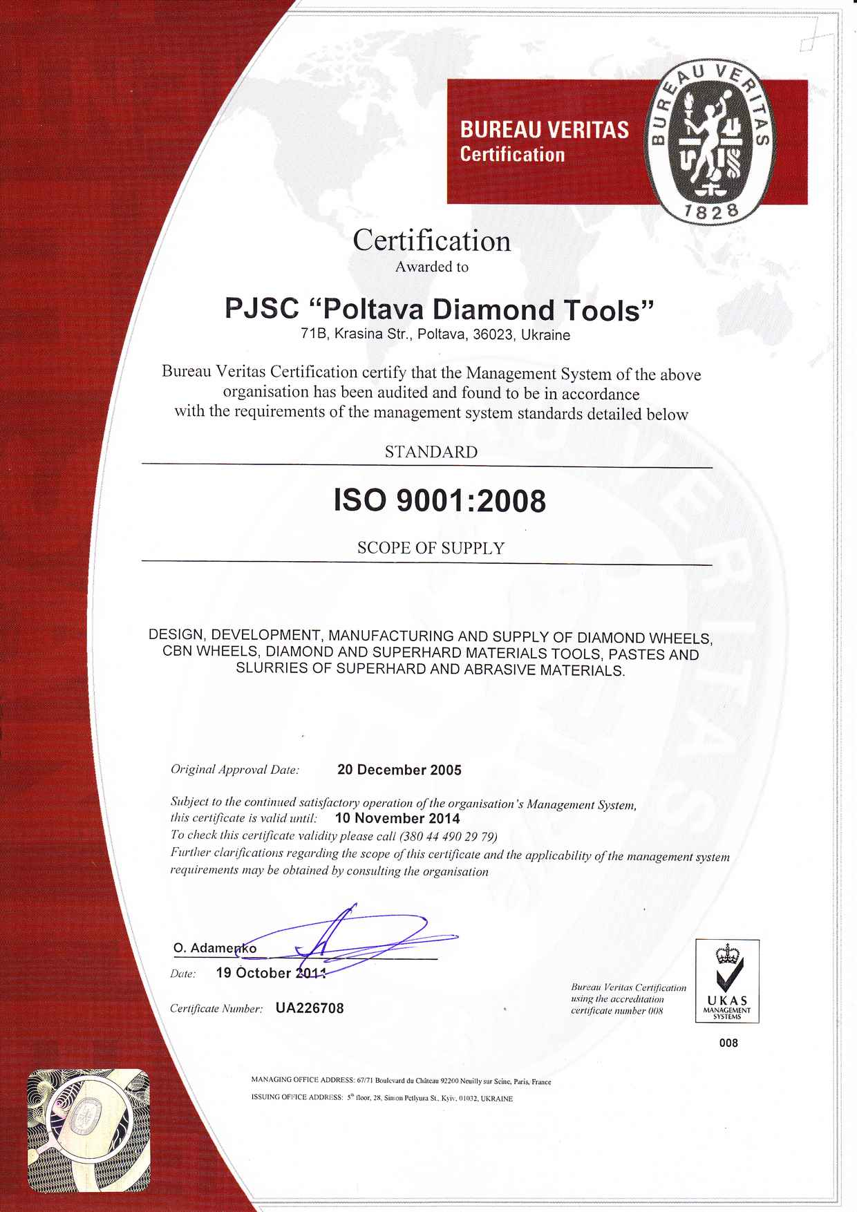 Certification ISO 2011